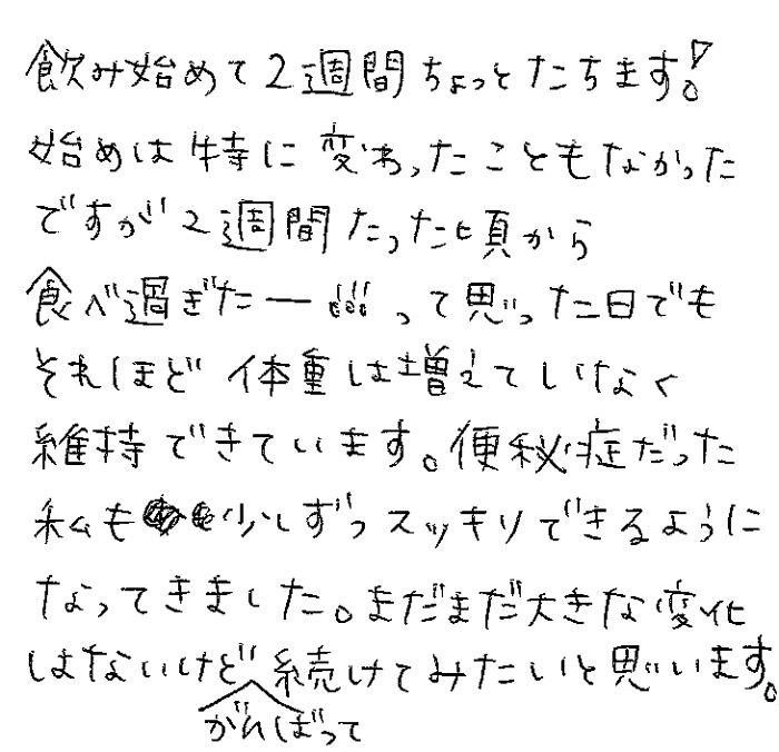 image-13