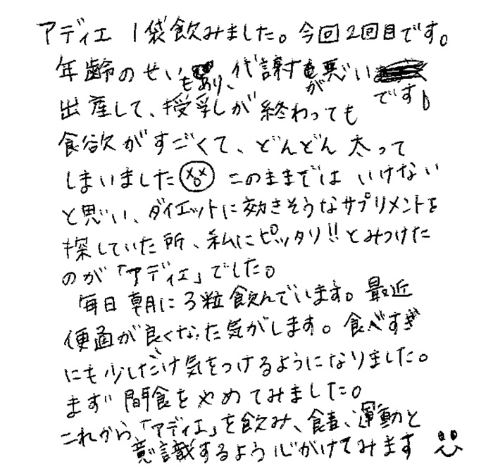image-17