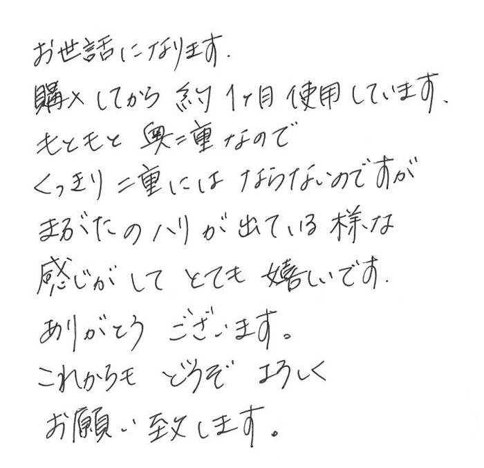 image-5