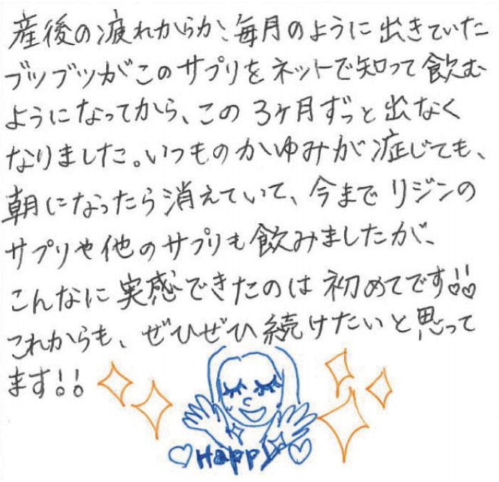 image-9